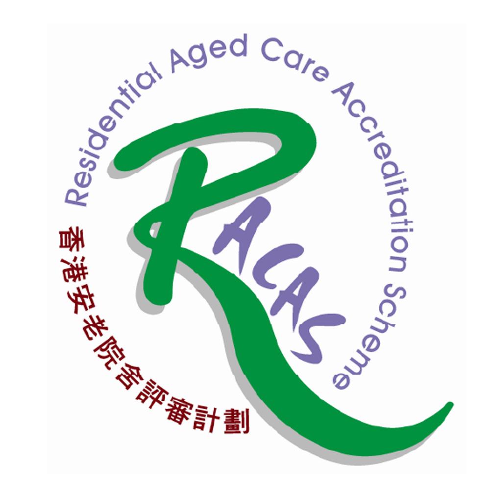鈞溢護老集團獲得優質安老院舍認證計劃